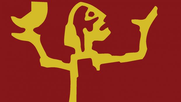Brageprisen-logo