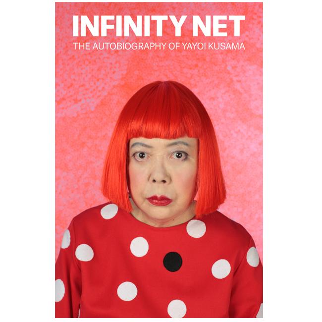 infitity_net_paperback_15111_large