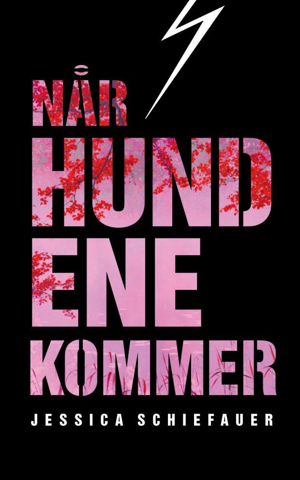 Coverfoto av Når hundene kommer - Gyldendal norsk forlag