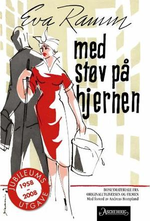 Omslag: Aschehoug forlag