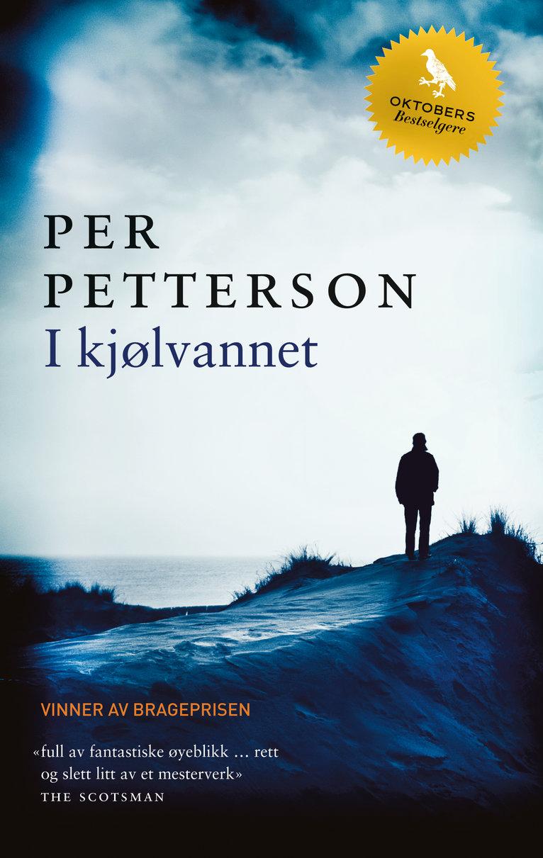 Omslag: Gyldendal Norsk Forlag