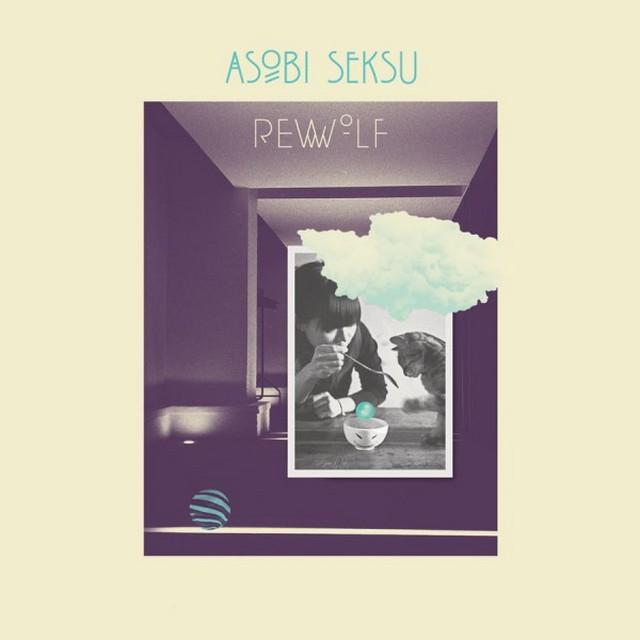 asobi-rewolf bruk