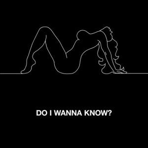 Do I Wanna